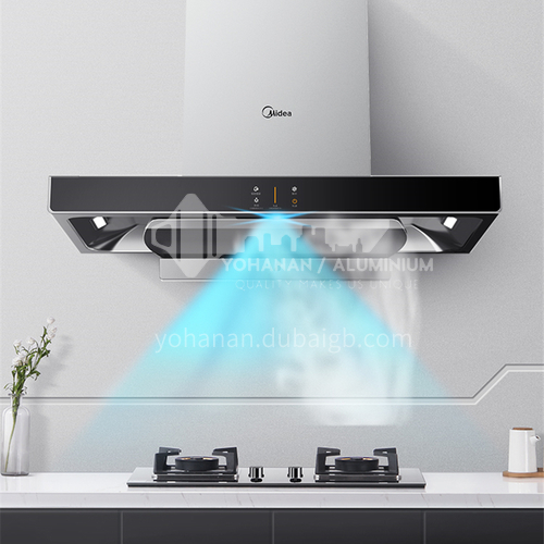 Midea smart home European style self-cleaning range hood DQ000133