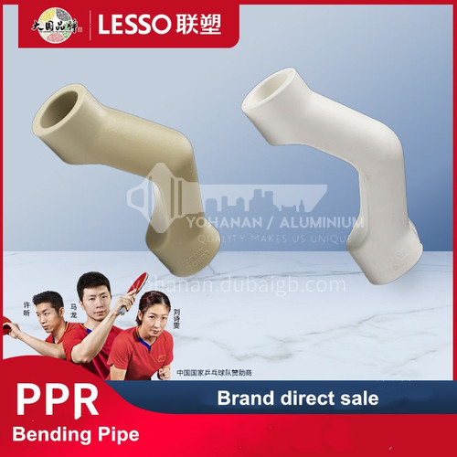 Bending Pipe (Injection Molding) (PP-R Water Pipe Fittings)