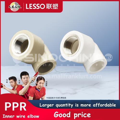 Female Thread Elbow (PP-R accessories)