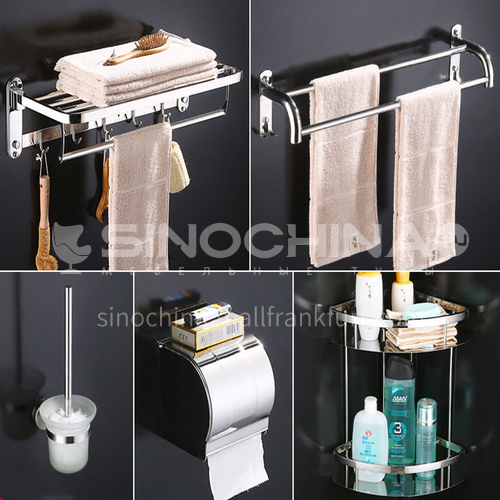 Bathroom accessories 304 stainless steel five  piece set