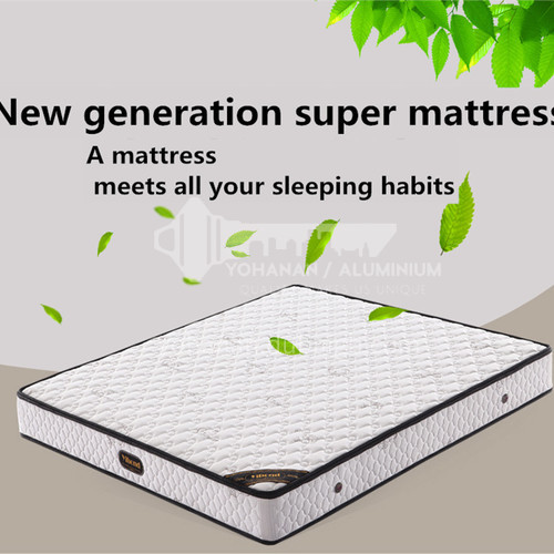 YB-HMD1 Ramada-High-manganese carbon steel spring, high-grade cashmere, removable and washable, natural latex mattress