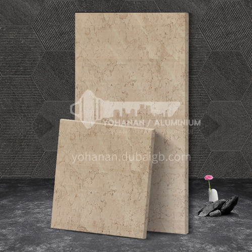 Modern simple beige natural marble M-MA01H