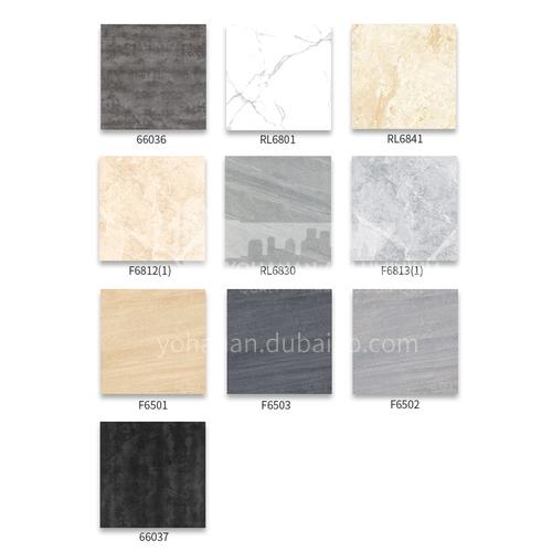 Ceramic tile intermediate sample package