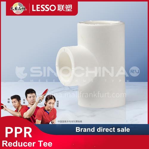 90° Reducing Tee (PP-R Water Pipe Fittings)