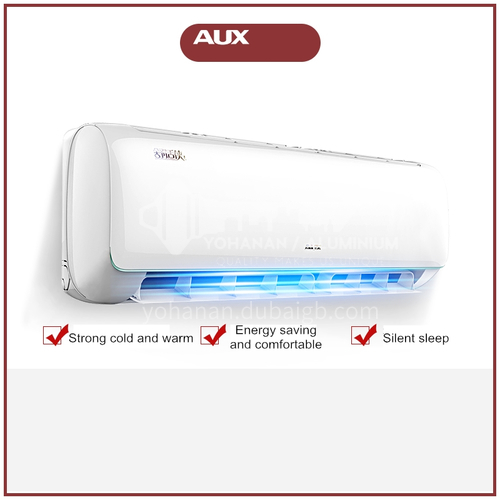 AUX 1HP heating and cooling split type on-hook inverter air conditioner DQ000004