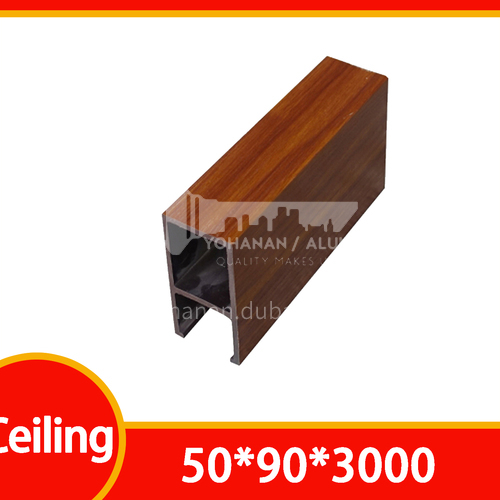 Ecological wood ceiling BL-5090 film-coated series