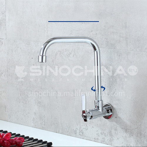 Wall type faucet kitchen sink single tap rotatable faucet