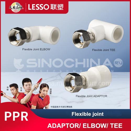 Flexible Joint ADAPTOR/ ELBOW/ TEE (PP-R Water Pipe Fittings)