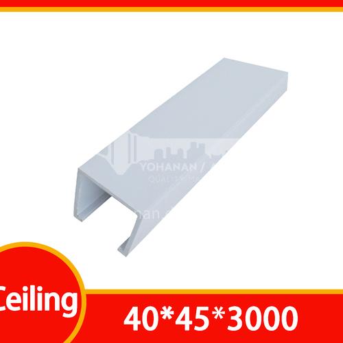 WPC ceiling BL-4045 base color series