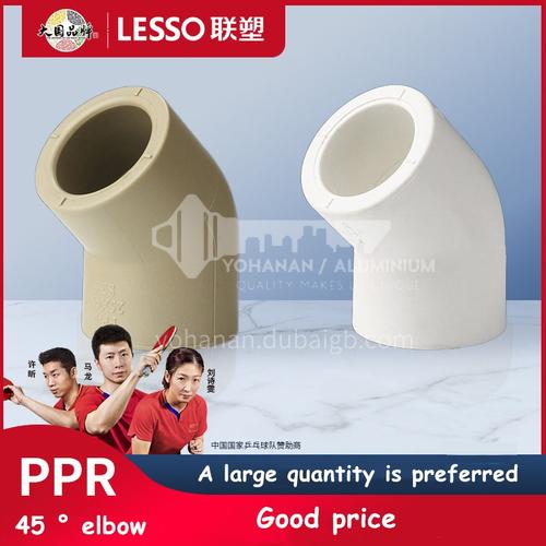 45° Elbow (PP-R Water Pipe Fittings)