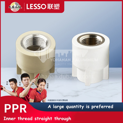 Female Thread Adapter (PP-R Water Pipe Fittings)