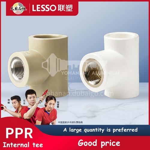 Female Thread Tee (PP-R Water Pipe Fittings)