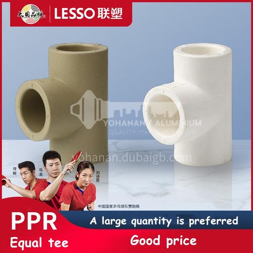 90° equal diameter tee (PP-R accessories