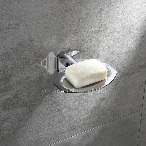 Bathroom silver soap dish