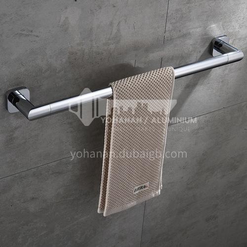 Bathroom silver single rod towel rack