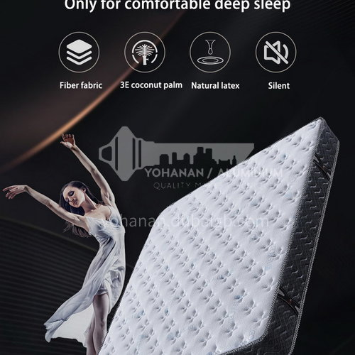 MSMY-M-2- Soft and hard dual purpose coconut palm, independent spring, natural latex mattress