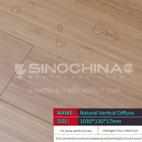 Bamboo floor ZDB-3(17MM)