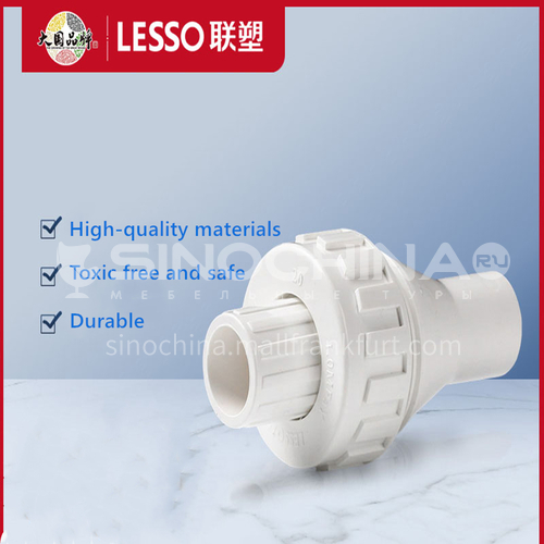 Check Valve (PVC-U Water Pipe Fittings) White