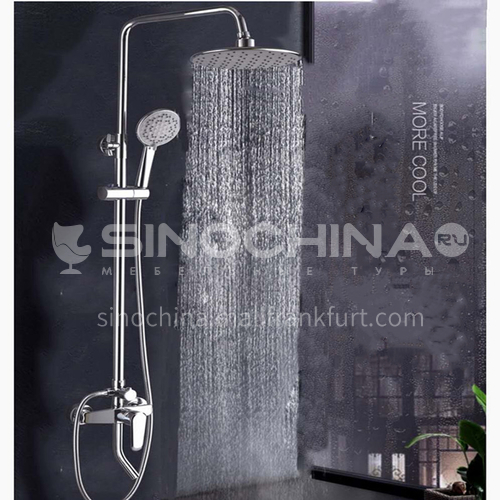 9 inch big top spray four-speed hand-held toilet shower head 50182A