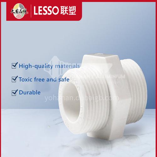 Nipple (PVC-U Water Pipe Fittings) White