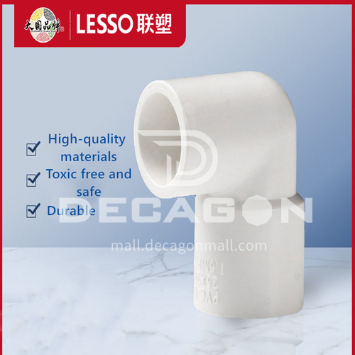 90° Reducing Elbow (PVC-U Water Pipe Fittings) White