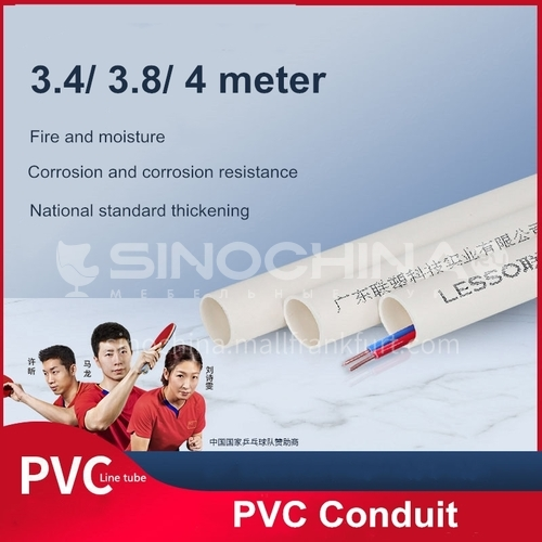 PVC Conduit  White