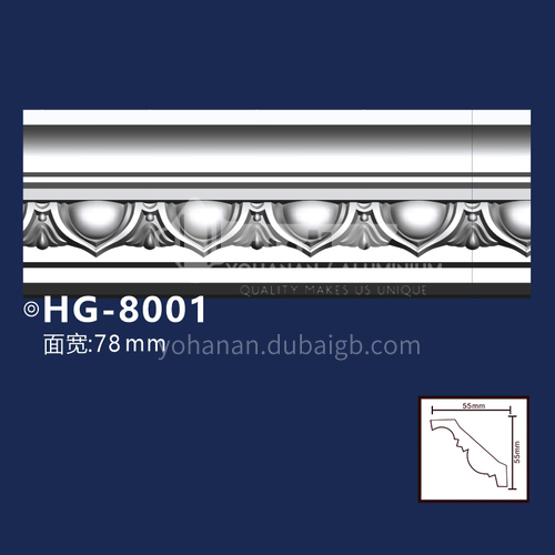2400mm European style line PU line European style skirting line Carved corner line Fireproof line Interior decoration material series 1