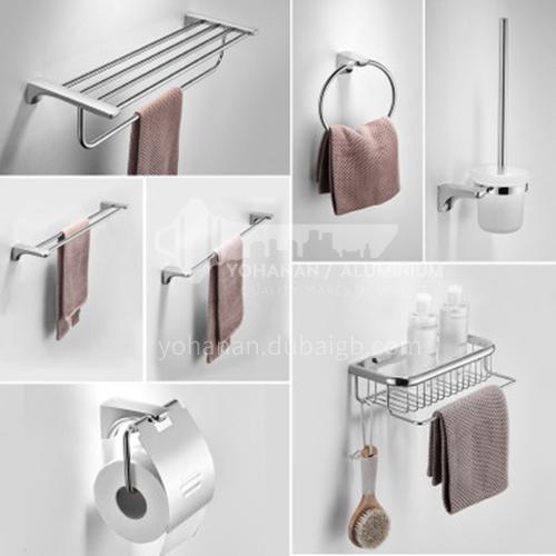 Bathroom stainless steel towel rack, towel bar, clothes hook, paper towel rack, towel ring, bathroom pendant set(6 pcs) MY