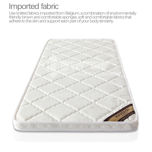 CL-DC904-903- Imported knitted fabric, imported coconut palm, exquisite decoration, comfortable foam mattress