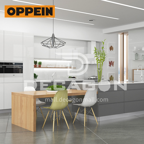 Modern design  UV lacquer with HDF kitchen cabinet-OP16-L11
