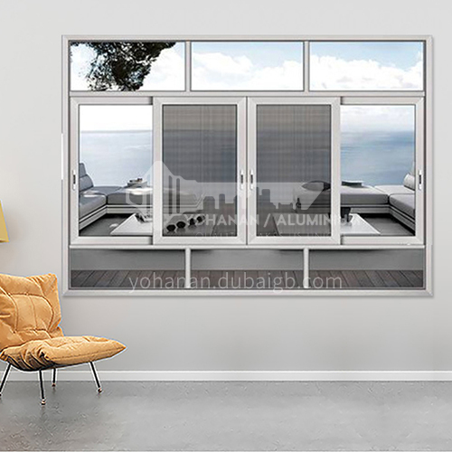 1.4mm sound insulation and heat insulation three-track sliding window with stainless steel gauze 1