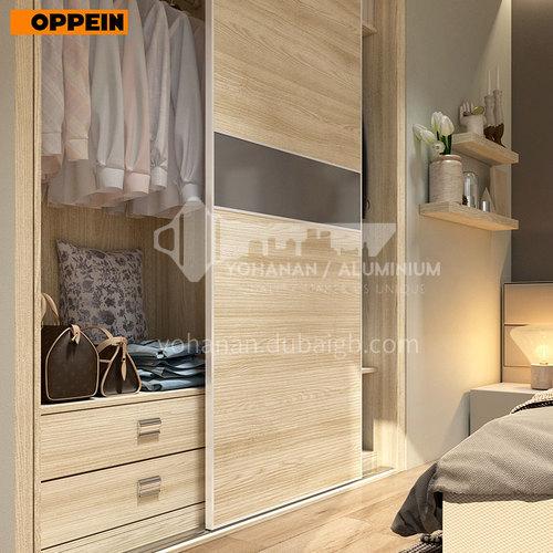 Modern design Laminate finish wardrobe-YG17-HPL01