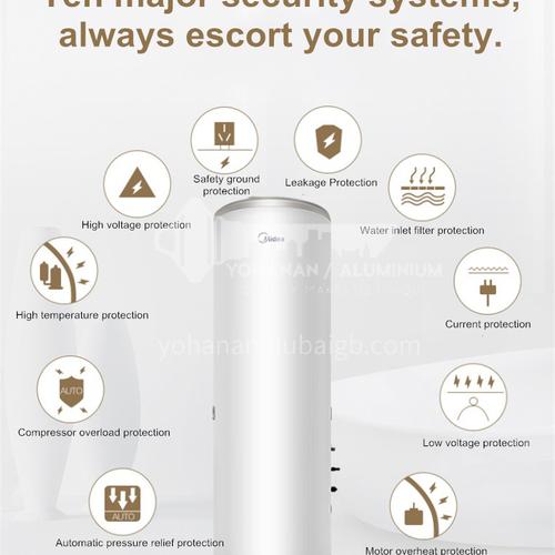 Midea air energy water heater household 200liters small volume heat pump DQ009021