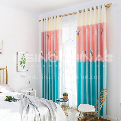 Curtain 2021 new bedroom shading children's room window DFSK-BJX49