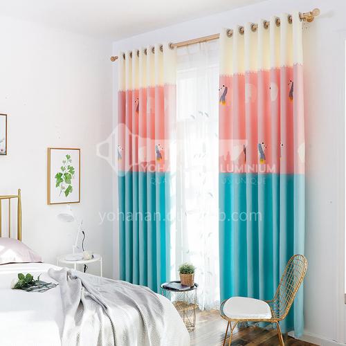 Curtain 2021 new bedroom shading children's room window DFSK-BJX49