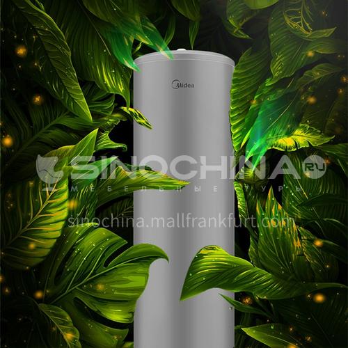 Midea Air Energy Water Heater Household Constant Temperature Split Air Energy Heat Pump 200L DQ009023