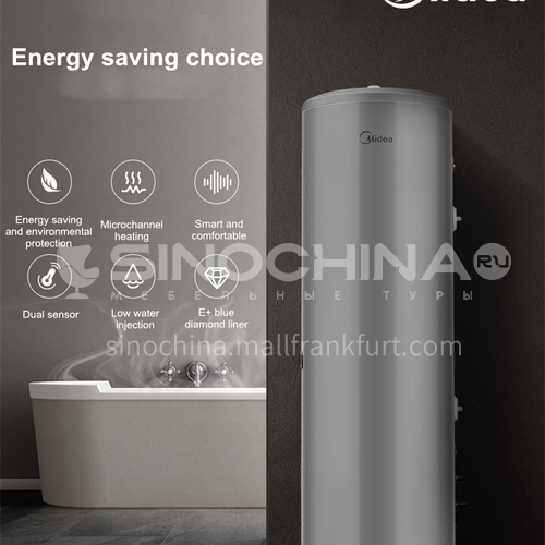 Midea 260L Household Air Energy Heat Pump Heating Water Heater DQ009024