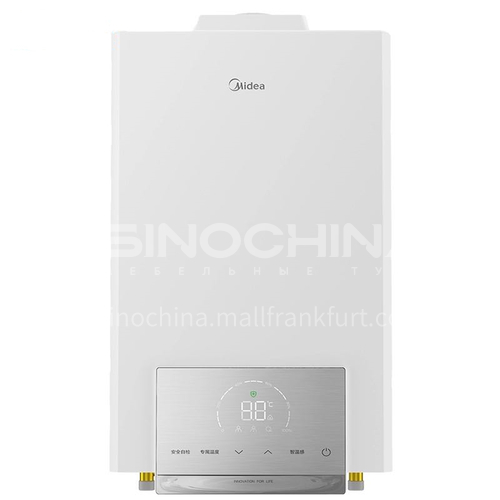 Midea gas water heater household 13L constant temperature instant heating natural gas forced exhaust DQ009032