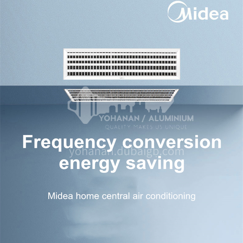 Midea central air conditioner household one-to-one inverter air duct machine big one smart 2600W/9000BTU DQ009038