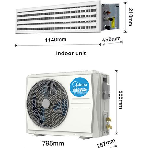 Midea household central air conditioner large 3p inverter air duct machine air conditioner 7200W/25000BTU DQ009041