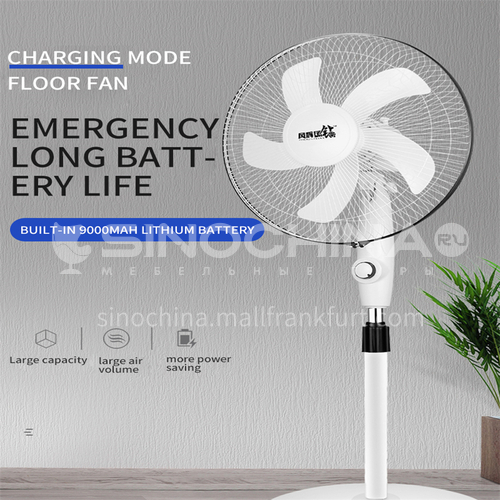 16 inch cross electric fan floor wall hanging desktop shaking head vertical gift will be sold 12V-240V DQ009010