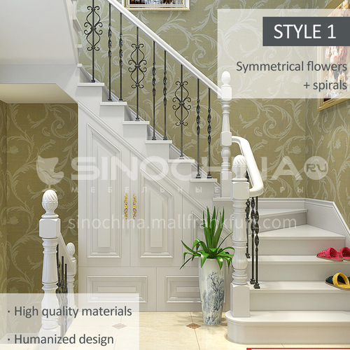 Iron handrail RD001