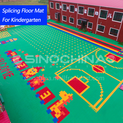 Kindergarten outdoor suspension floor splicing mat basketball court outdoor assembly sports floor plastic non-slip