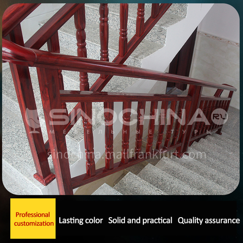Aluminum Alloy Wood Handrail YBL-01