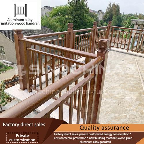 Aluminum Alloy Wood Handrail YBL-02