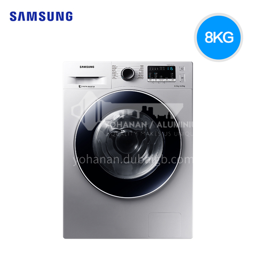 Samsung  8 kg washing 6 kg drying household automatic washing and drying integrated washing machine DQ000062