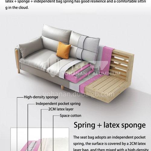 Furniture model package wooden frame sponge leather