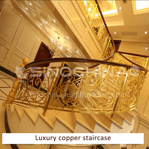 Copper stairs YC01
