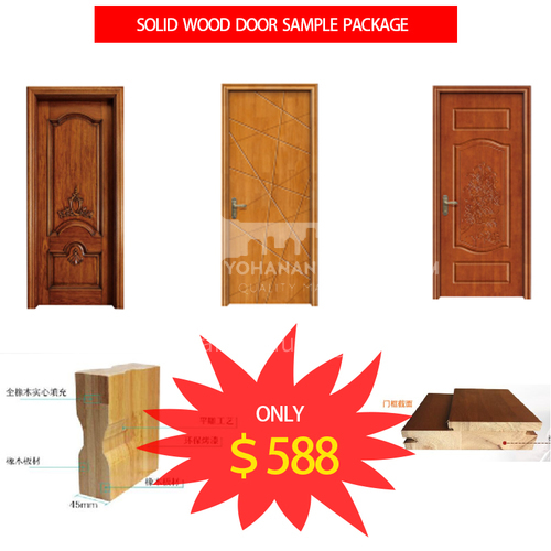 3 Set Thailand Oak solid wood door high end sample package