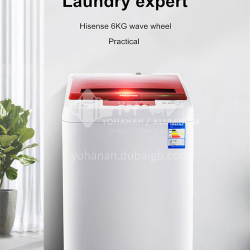 Hisense automatic small dehydration drying elution integrated household wave wheel washing machine 6KG DQ000245